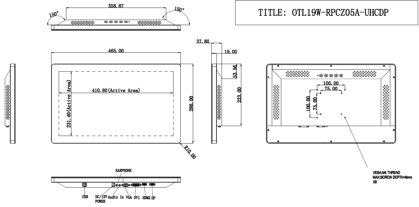 19型 キャビネット タッチパネルモニター ワイド 投影型静電容量方式 組込