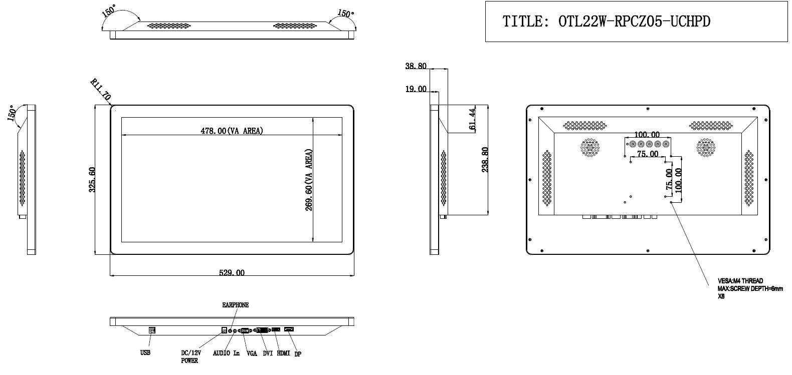【21.5型】組込・投影型静電容量方式「OTL22W-RPCZ05」