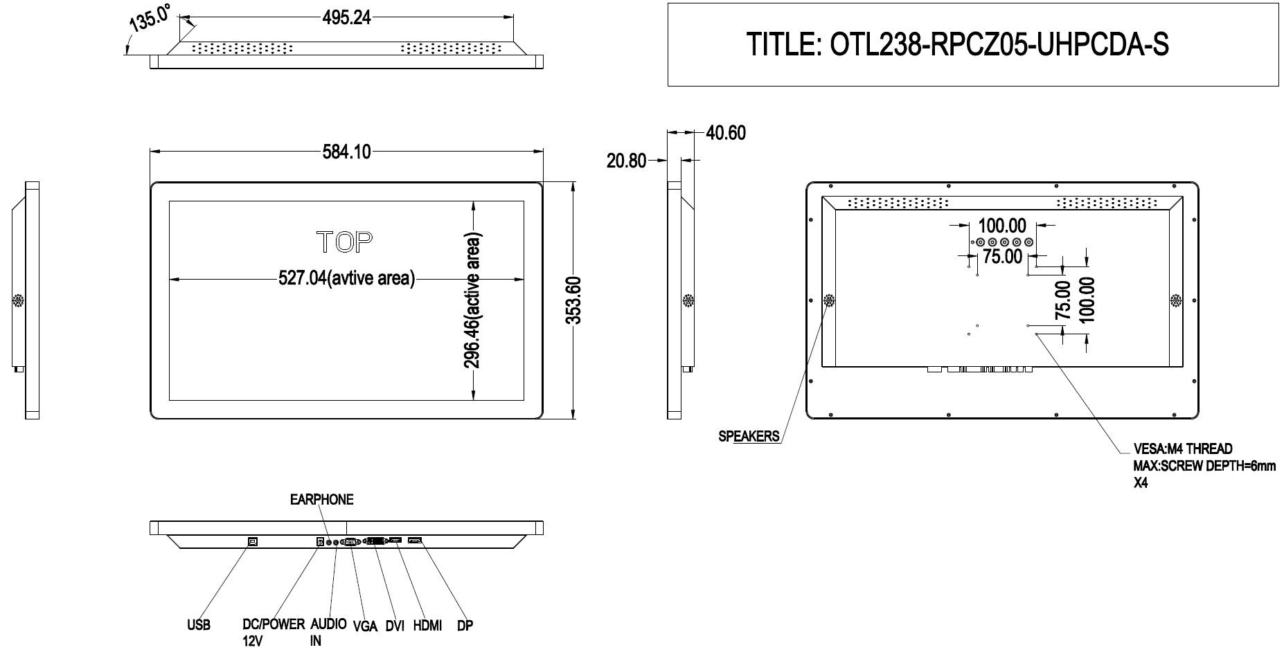 【23.8型】組込・キャビネット・投影型静電容量方式「OTL238-RPCZ05」